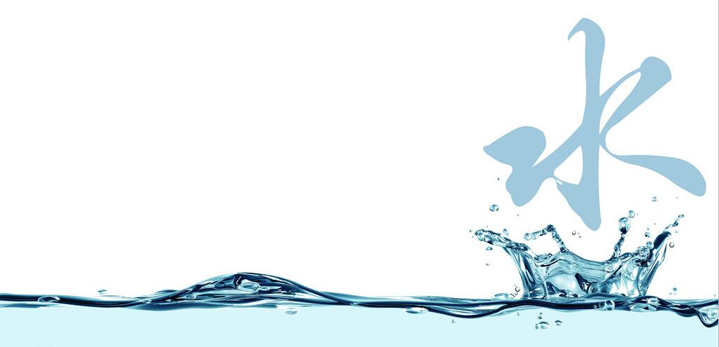 引用水图片素材